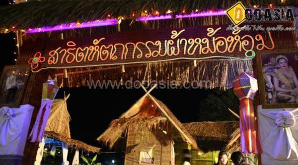 thaipuan (33)