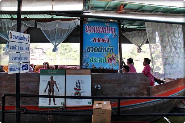 thakarong-floating-market (31)