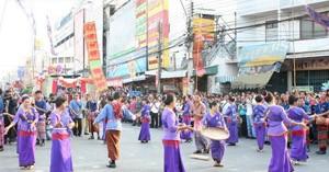 yamo-festival (45)