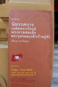 5 Exhibition (2)