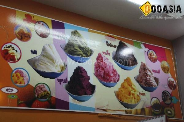 bbicecream (4)