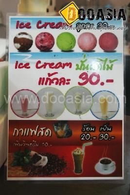 bbicecream (5)