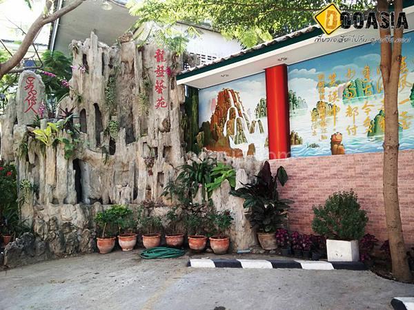 suanguangdong (3)