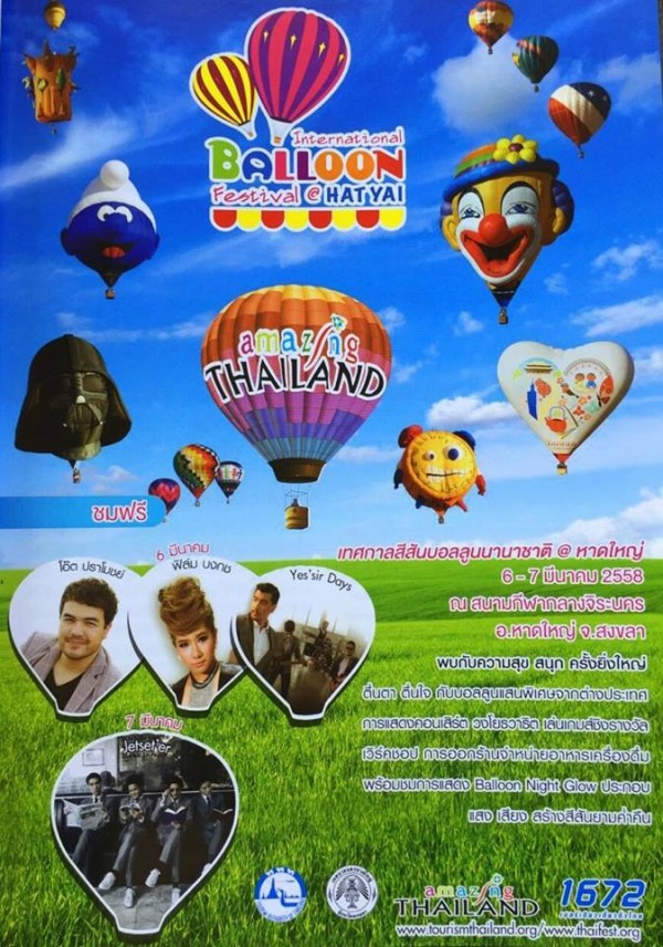 balloon-fes