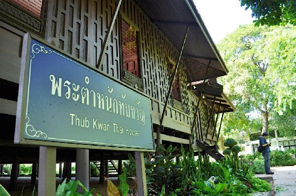 sanamchan-palace (3)