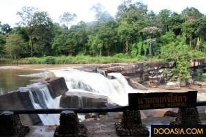 sopa-waterfall