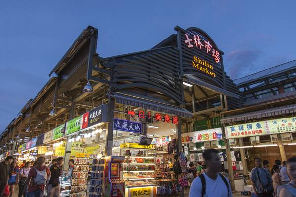 Night Market, Shihlin, Taipei, Taiwan, Asia,
