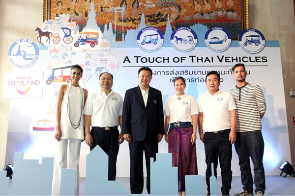 0__A Touch of Thai Vihicle