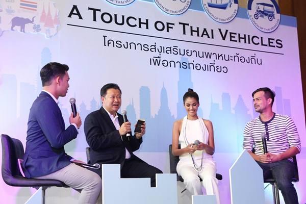 3 บรรยากาศใน งาน A touch of Thai Vehiles (3)