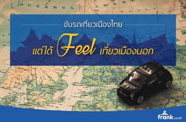 travel_5_